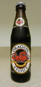 Jamaican Dragon Stout Beer – BOAT DRINKS